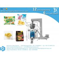 Quality Multi-heads electronic weigher packing machine for granule food biscuit wholesale