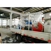 Quality Plastic Particles PE Pulverizer 380V Air - Cooled SKF Shaft With Suction Device wholesale