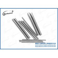 Quality 100% Virgin Tungsten Carbide Rod Blanks / Cemented Tungsten Carbide Tools wholesale