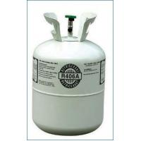 Quality Mixed Refrigerant Gas wholesale
