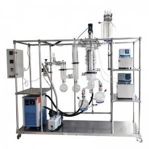China CBD Short Molecular Distillation Unit on sale