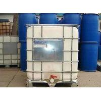 China Water Treatment Chemicals on sale
