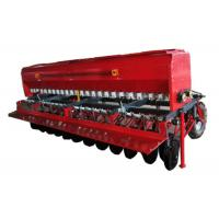 Buy cheap 2BFX SERIES WHEAT FERTILIZER SEEDER from wholesalers
