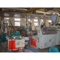 China Sj90/28 Soft PVC Pelletizing Line/Granulating Line/Making Extrusion Line on sale