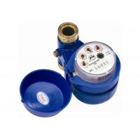 Quality DN15 Vertical Type Multi Jet Water Meter , Magnetic Drive Residential Water Meter wholesale