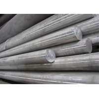 China Chemical Composition solid round bar Machined surface Forged Steel Round Bars on sale
