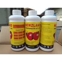 Cheap Propargite 57% EC Acaricide Products For Phytohagous Mites Of Crops for sale