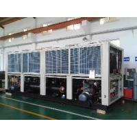 Quality SGS Screw Air Cooled Chiller (DLA) wholesale