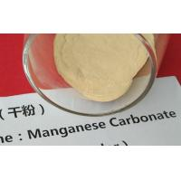 Quality Feed Elements Manganese Salt In Fertilizer For Animal / Plants Ingredients wholesale