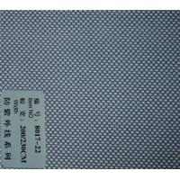 China Similar Sunscreen blinds fabric/Printed roller blinds fabric on sale