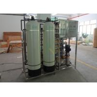 China Industrial Water Filter 1500LPH RO Water Treatment System For Paint / Bolier on sale