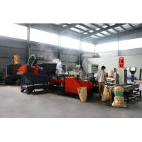 China Carbon Black Granules Making Machine Black Masterbatch PP PE Granulator on sale