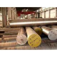 China Special AISI420 steel bar Stainless Steel Round Bar Stock with Dia 100 - 600mm on sale
