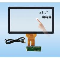 Buy cheap 21.5 Inch Projected Capacitive tempered glass Touch Panel / Multi Touch Screen Panel USB IC product