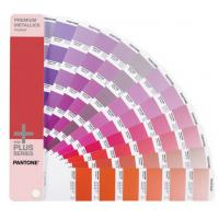 Quality 2014 Version PANTONE PREMIUM METALLICS Coated Color Card wholesale