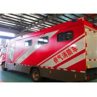Quality Gross Weight 100000kg Fire Rescue Vehicles , 4HK1-TC Chassis Engine Industrial Fire Truck wholesale