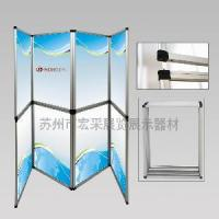 Quality Folding Screen wholesale