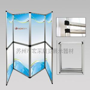 Quality Folding Screen wholesale