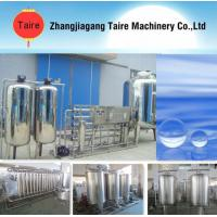 Quality water treatment machine drinking water treatment plant with price wholesale