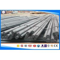 Quality Cold Work Tool Steel Rod , Dc53 Hot Forged Alloy Steel Round Bar Higher Hardness wholesale