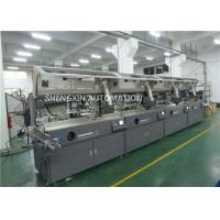 Quality Round Surface Screen Print Machine 4000Pcs / Hr With Visual Detection wholesale