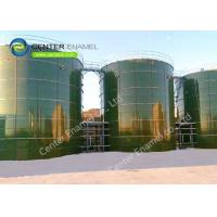 Quality Capactiy 20 M3 To 20,000 M3 Anaerobic Digestion Tank For Generate Electricity wholesale