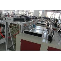 Quality Professional Express Bag Making Machine , Plastic Pouch Making Equipment 700kg wholesale