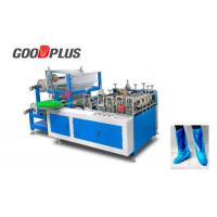 China Easy Operation Low power consumption disposable plastic shoes cover boots cover making machine on sale
