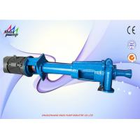 Quality 3PN Single Stage Single Suction Vertical Submerged Pump Vertical Mud Pump wholesale