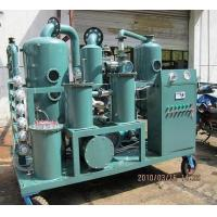 Quality Vacuum Single-stage Transformer Oil Regeneration Purifier, Oil Reconditioning Plant wholesale