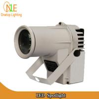 Buy cheap LED Spot Light White/Black Shell Indoor Light Energy-saving and Long Span Life from wholesalers