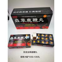 Quality Chongcaolubianwan Natural Male sexual Enhancement Pills Reforcing Kidney wholesale