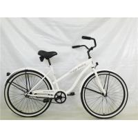 "Quality Made in China white color OEM steel frame  26"" 2.125 beach cruiser for lady for sale wholesale"