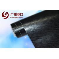 snake skin vinyl wrap for car decoration black vinyl for car 97793594. Black Bedroom Furniture Sets. Home Design Ideas