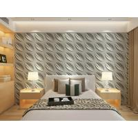 Quality Contemporary Interior 3D Textured Wall Panels Home or Commercial Decoration Wallpaper wholesale