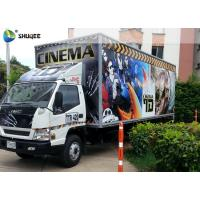 Quality Columbia Professional Mobile 5D Cinema Experience , Exiciting Car Cinema With Special Effects wholesale