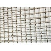 Quality Powerful Curly SS316 Weave Wire Mesh Custom Size For Mining Screens wholesale