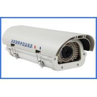 Quality Automatic license plate recognition Camera system , View distance 1 - 30M wholesale