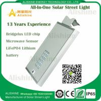 Quality 5 Years Warranty Integrated Solar Smart LED Street Light All in One Dusk to Dawn wholesale