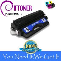 China New Compatible Toner Cartridge HP C7115A for HP 1200/1220 on sale