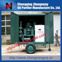 Quality mobile type vacuum transformer oil purifier equipment with car wheel trailer wholesale