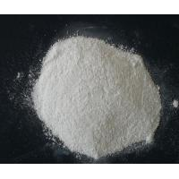 China Food Grade Preservative Sodium Benzoate CAS:532-32-1 on sale