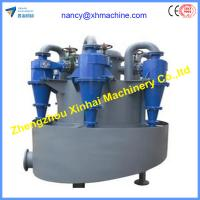 Quality Best design radial hydraulic cyclone classifier wholesale
