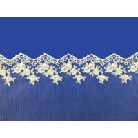 Quality Fashion Embroidered Custom Made ladies suits lace dress fabric /Embroidery Lace Fabric wholesale