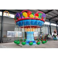 Quality Amusement Kids Fruit Flying Chair Ride 10 Rpm Speed 8 X 8 M Space Area wholesale