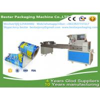 China Food packaging plastic roll film with bestar packaging machine on sale