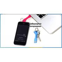 Quality Data Sync Key chain Charging Micro USB Cable Cord Line wholesale