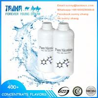 Quality Xi'an Taima 99.99% USP Grade Pure Nicotine for e-liquid or vape wholesale