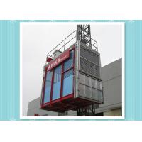 Quality Electric Construction Material Hoist , Single Cage Personnel Hoist System wholesale