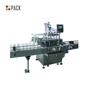 Quality Servo Motor Automatic Bottle Washing Machine Economic Glass Bottle Washer wholesale